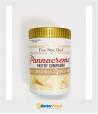 Pannacrema Cioccolato Bianco kg.1,100 (glutenfree) Pregel